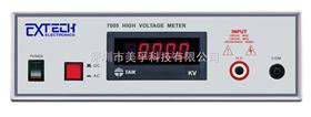 7005中国台湾华仪(EXTECH)7005数字高压表