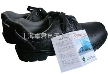 電工勞保鞋