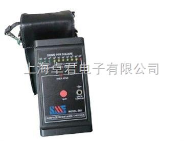 SME表面電阻測試 385