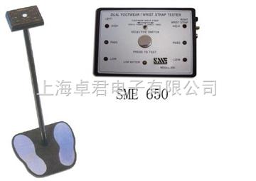 SME人體綜合測試儀650
