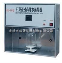 SYZ-550/B石亞沸高純水蒸餾器