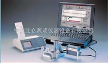 M2源明仪器提供德国马尔M2粗糙度仪 6910135