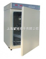 GSP9160MBE【隔水式电热恒温培养箱 GSP-9160MBE GSP-9270MBE BG-50 BG-80参数说