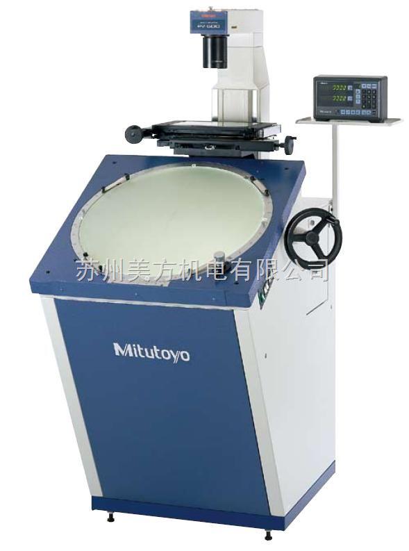 PV-600A三丰精密投影仪PV-600A