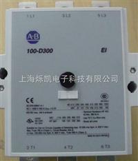 100-C72D00