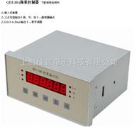 QDI-10A带模拟量信号显示器仪表