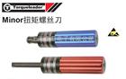 Torqueleader扭力螺丝刀,015200,015220,015240,015260