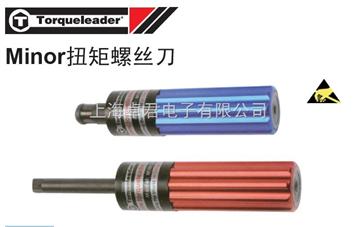 Torqueleader扭力螺丝刀,015200,015220,015240,015260Torqueleader扭力螺丝刀,015200,015220,015240,015260