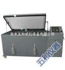 SYWX-010江苏南京厂家供应湿热盐雾试验箱