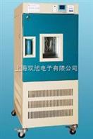 GDH2005A【高低温试验箱GDH-2005A GDH-2010A GDH-2025A GDH-2050A参数说明