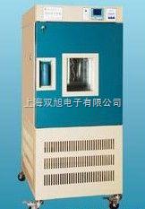 高低温交变实验箱GDJ-2010A