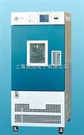 LHH150SD【药品稳定性试验箱LHH-150SD LHH-250SD LHH-500SD LHH-1000SD参