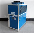 CBE-08ALC小型水循环冷却设备