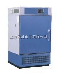 高低温交变试验箱BPHJ-060B