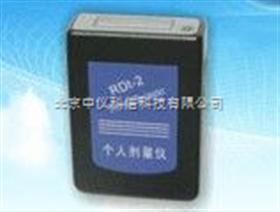 RDt-2和RDt-3个人剂量仪