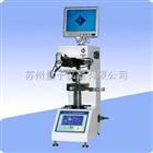 HVS-1000数显显微硬度计,HVS1000显微硬度计