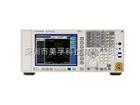 美国安捷伦(Agilent)CXA信号分析仪