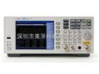 美国安捷伦(Agilent)频谱分析仪
