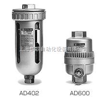 ADM200-033现货快速报价日本SMC电动式自动排水器