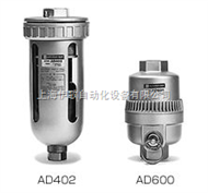 ADM200-033ADM200-033现货快速报价日本SMC电动式自动排水器