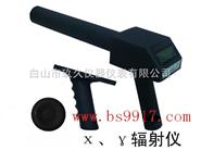 钢材石材放射性检测仪/х、γ剂量当量率仪