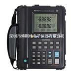 MS7212[现货供应]华仪MS7212多功能过程校准仪