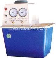 循环水真空泵SHB-III