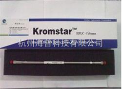 kromater美国原装C18液相柱