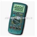 MS8222D[现货供应]华仪MS8222D 数字万用表