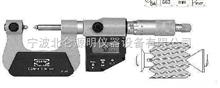 KT5-230-648、KT5-230-649、KT5-230-650、KT5-230-651克恩达数显螺纹千分尺