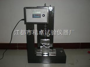 JZ-5021摆锤式冲击试验机