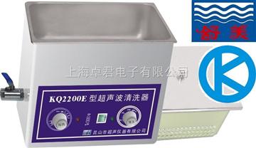 超聲波清洗器KQ2200E