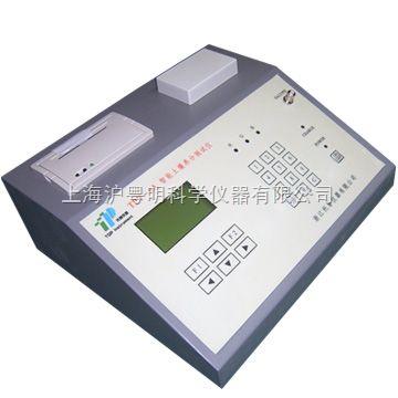 TPY-6A測土儀/土壤成分分析儀/土壤養分速測儀/浙江托普土壤成分測定儀