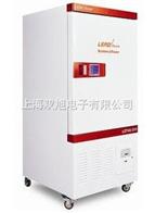 LZT30-200LZT30-100低温冷藏箱 LZT30-200 LZT30-300 LZT40-100