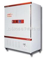 MRC-200医用药品冷藏箱 MRC200 MRC400 MRC800 SW-CJ-1D SW-CJ-1G