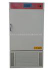 HS-150CLY/HS-250CLY恒温恒湿箱-20℃~85℃/38~95%RH