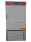 HS-150CLY/HS-250CLY恒溫恒濕箱-20℃~85℃/38~95%RH