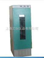 恒湿恒湿箱LRHS-150B