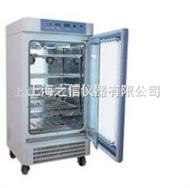 MGC供应人工气候箱