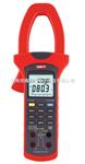 UT232[现货供应]优利德UT232数字钳形功率计