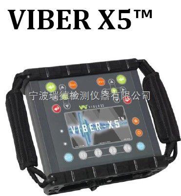 Viber-X5Viber-X5振动分析仪 资料 参数 价格 厂家 中国代理