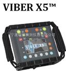 Viber-X5现场动平衡仪 瑞典VMI 中国总代理 资料 价格 参数 图片 北京 昆山 上海
