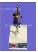 FS-2可调高速匀浆机
