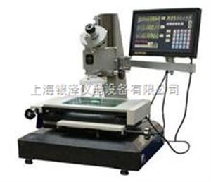 105J数字式大型测量显微镜