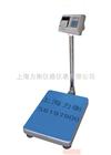 南京带打印电子台秤