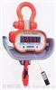 OCS电子吊钩称5吨杭州四方,电子吊秤10吨蓝箭