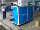 CBE-140WLC油墨机冷却装置