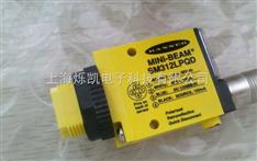 传感器42KRL-9000-QD