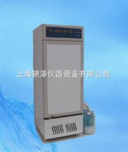 HWS-0288智能恒温恒湿箱