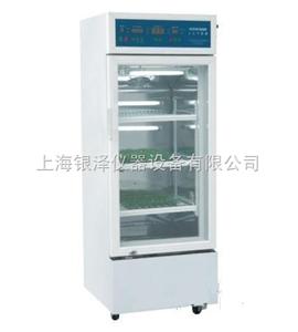 BXY-128血液冷藏箱